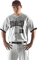 Stadium Sublimated Baseball Jersey Alleson Athletic